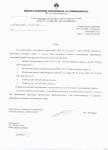 ООО РН-Ставропольнефтегаз