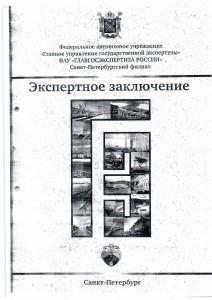 Документ0-001