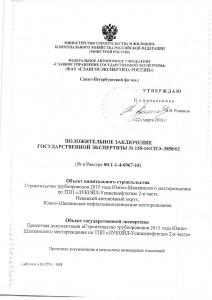 Документ0-002