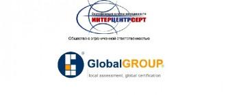 Подтверждено соответствие действующей системы менеджмента качества современным требованиям ISO 9001:2008, СТО Газпром 9001-2012